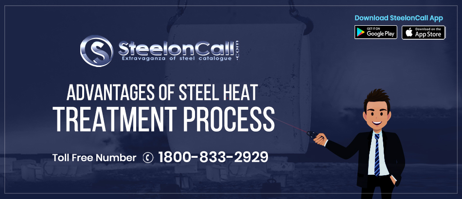 Advantages Of steel heat treatment process